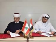 """UAE Embassy in Beirut signs agreement with """"Dar Al Fatwa&quo .."""