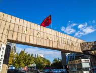 Beijing Film Academy offers scholarships to filmmakers from SCO c ..