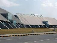 Int'l Agri Expo-2018 from June 23 at Lahore Expo Centre