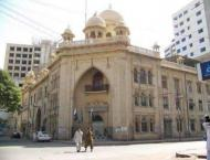 FBR Chairman to visit Karachi Chamber of Commerce and Industry on ..