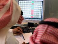 Saudi bourse joins MSCI emerging market index
