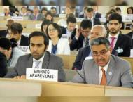 UAE affirms support for women's rights at Human Rights Council  ..