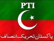 Pakistan Tehreek-e-Insaf (PTI) PK-82 candidate rejects harassment ..