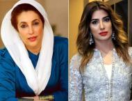 Mehwish Hayat to give life to Benazir Bhutto's story