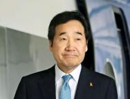 Next year's ODA budget set at 3.5 tln won