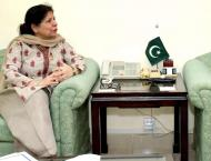 Pakistan improves institutional mechanism to handle AML/CFT issue ..