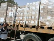 Breaking: 100-truck convoy loaded with humanitarian aid arrives i ..