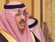 Over 85% of Yemeni territories liberated by Arab Coalition: Saudi ..