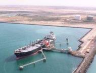 Sharjah National Oil Corporation commissions LPG blending and lo ..
