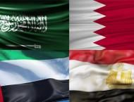 UAE, Saudi Arabia, Bahrain and Egypt submit file of sovereign air ..