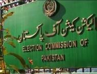 Deputy Commissioner Rawalpindi directs ACs to remove unapproved s ..