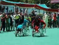 26th All-Pakistan Games for Persons with Disabilities-2018 begins ..