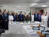 UAE participates in preliminary committee meeting of 15th Arab In ..
