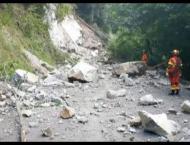 Jiuzhai Valley to close following landslide