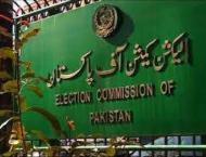 Election code violations: Over 100 complaints registered