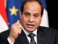 UAE to participate, support Egypt Government Excellence Conferenc ..