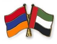 UAE, Armenia discuss stronger cooperation in energy field