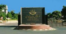 Allama Iqbal Open Universitys M.Phil Mass Comm workshop begins on July 2