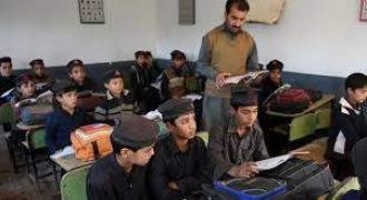 KP govt starts training programme for students
