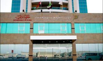 Awqaf and Minors Affairs Foundation (AMAF) dedicates AED 65 milli ..