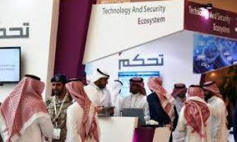 1,000 Saudis to get cyber security training abroad