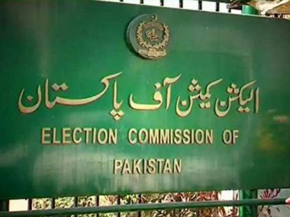 Election Commission of Pakistan (ECP) nominates two monitoring officers for each Provincial Assembly (PA) constituency