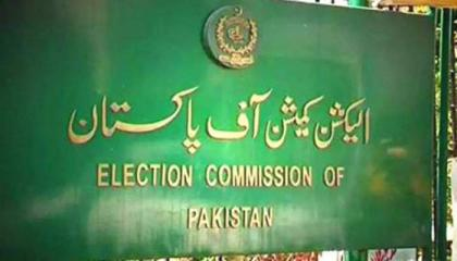Election Commission of Pakistan nominates two monitoring officers for each PA constituency