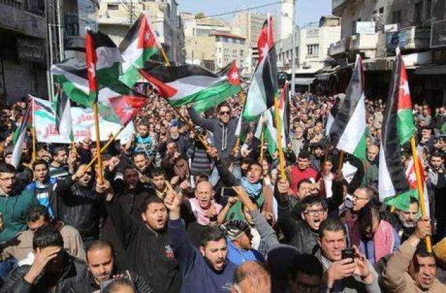 jordan protests ile ilgili görsel sonucu