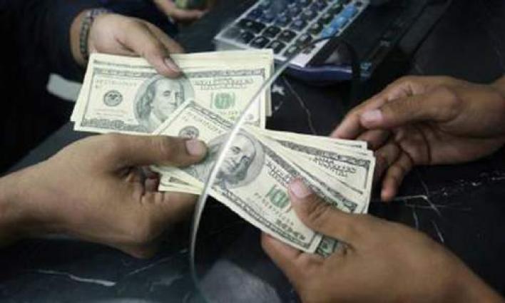 Federal Investigation Agency Fia Raids On Illegal Currency Exchange Dealer In Mansehra
