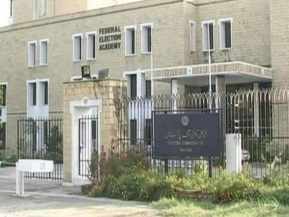200 nomination papers submitted in Faisalabad