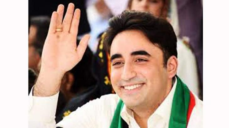 Bilawal Bhutto Submits Nomination Papers for NA 200