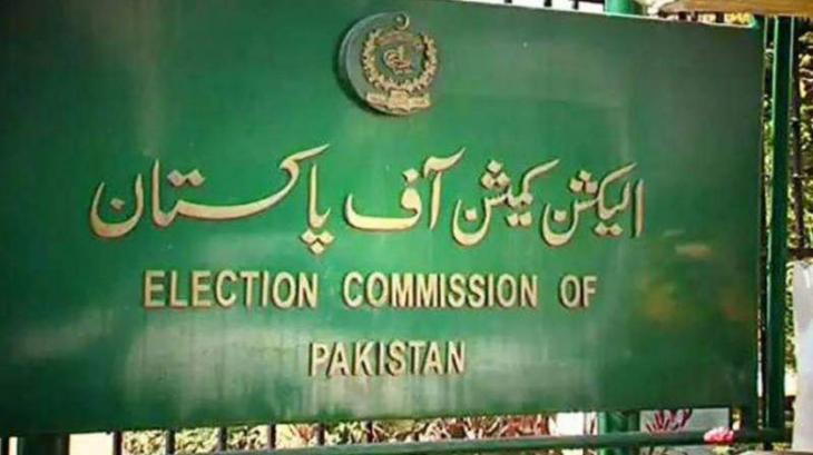 Election Commission of Pakistan suspends four Assistant ROs for negligence