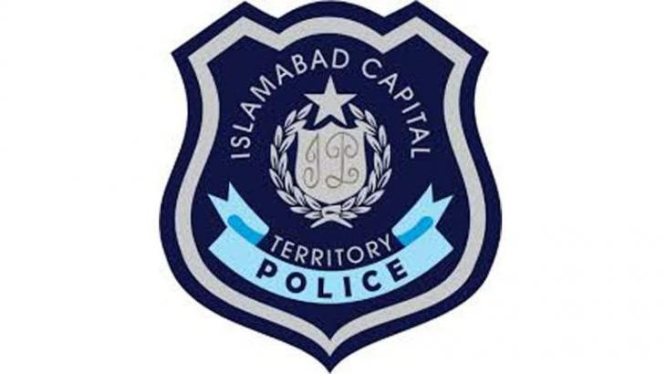 Jan Muhammad Posted As IGP Islamabad - UrduPoint