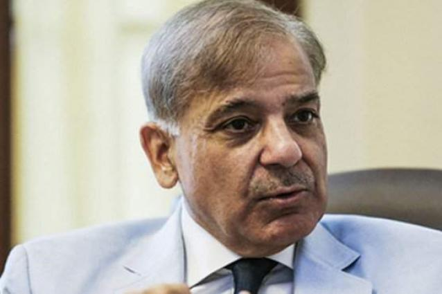 Candidates provided full opportunity to prove public service, political struggle, eligibility: Shehbaz Sharif