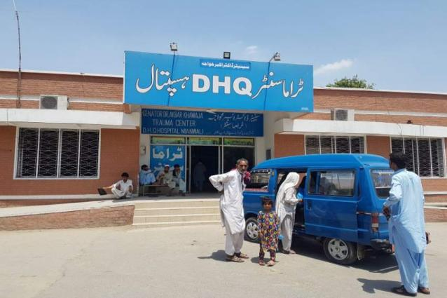 Three modern departments inaugurated in DHQ Hospital
