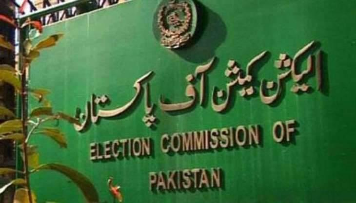 Army personnel to be deployed at polling stations: Election Commission of Pakistan