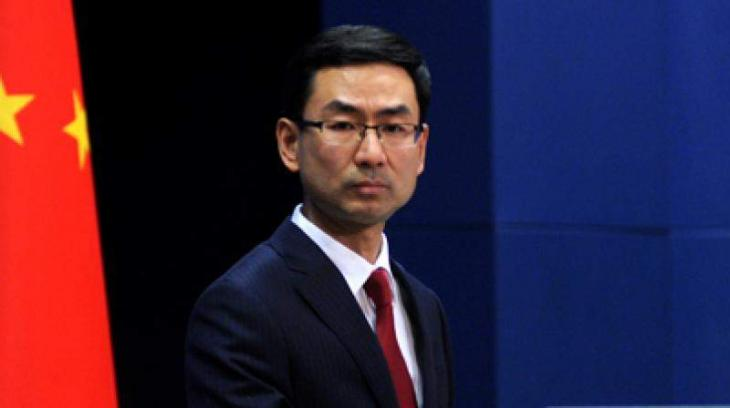 China calls upon all parties to Afghan conflict to achieve peace through political dialogue