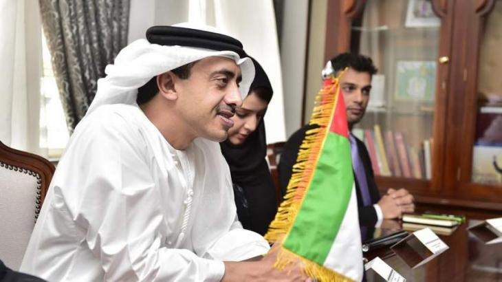 UAE Consul General in New York attends inauguration ceremony of Grenada Parliament building - Update