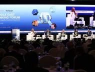 UBF's Middle East Banking Forum 2018 to explore future of banki ..