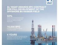 NPCC wins AED633 million Bu Haseer Contract from ADNOC