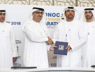 Abu Dhabi Sports Council partners with ADNOC to stage first ADNOC ..