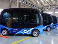 Baidu announces volume production of China's first fully autonomo ..