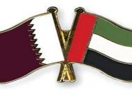UAE has not issued any laws or orders relating to the expulsion o ..