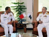 Commander Royal Bahrain Naval Force Visits Pakistan , Meets Chief ..
