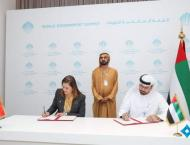 UAE, Egypt to build government capacities