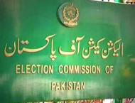District administration removes 4,834 illegal election banners, b ..