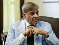 Shehbaz Sharif claimed that Nawaz Sharif's name did not appear in ..