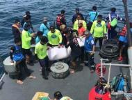 Chinese rescue teams arrive in Phuket to join search for missing  ..