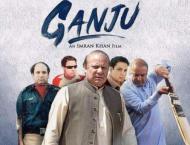 Memes target Nawaz Sharif post-Avenfield verdict