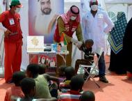 Sheikh Fatima humanitarian campaign launches field hospital in Eg ..